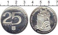 Изображение Монеты Израиль 25 лир 1977 Серебро Proof-