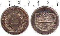 Изображение Монеты Турция 500 лир 1985 Медно-никель XF