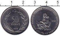 Изображение Монеты Турция 50 куруш 1978 Медно-никель UNC