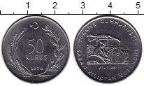 Изображение Монеты Турция 50 куруш 1979 Медно-никель UNC