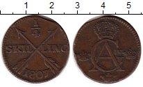 Изображение Монеты Швеция 1/4 скиллинга 1807 Медь XF