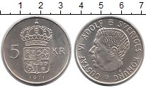 Изображение Монеты Швеция 5 крон 1971 Серебро UNC-