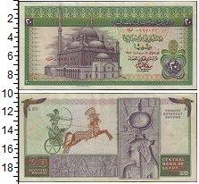 Изображение Банкноты Египет 20 фунтов 1976  XF-