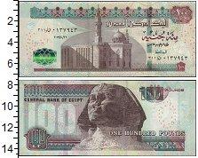 Изображение Банкноты Египет 100 фунтов 2017  UNC