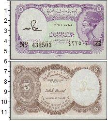 Изображение Банкноты Египет 5 пиастров 0  UNC-