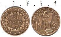 Изображение Монеты Франция 20 франков 1878 Золото UNC