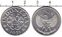 Изображение Монеты Индонезия 10 сен 1951 Алюминий UNC-