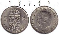 Изображение Монеты Швеция 5 крон 1972 Медно-никель UNC-