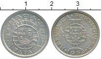 Изображение Монеты Китай Макао 1 патака 1952 Серебро XF+