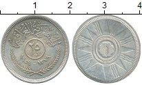 Изображение Монеты Ирак 25 филс 1959 Серебро XF+