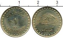 Изображение Монеты Иран 1 риал 1992 Латунь UNC-