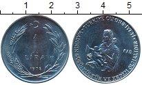 Изображение Монеты Турция 1 лира 1978 Сталь UNC