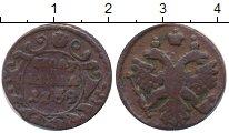 Изображение Монеты Россия 1730 – 1740 Анна Иоановна 1 полушка 1739 Медь VF