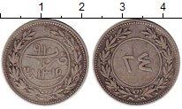 Изображение Монеты Йемен 24 хумши 1897 Серебро XF