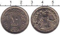 Изображение Монеты Египет 10 пиастр 1974 Медно-никель UNC-