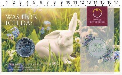 Изображение Подарочные монеты Австрия 5 евро 2018 Серебро UNC Пасхальный кролик. С