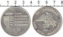 Изображение Монеты Андорра 25 динерс 1991 Серебро Proof-