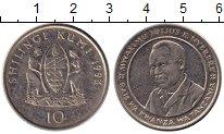 Изображение Монеты Танзания 10 шиллингов 1993 Медно-никель XF