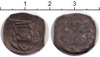 Изображение Монеты Германия Регенсбург 50 центов 0 Серебро VF