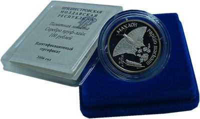 Изображение Подарочные монеты Приднестровье 10 рублей 2006 Серебро Proof Бабочка Махаон.<br>