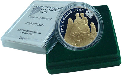 Изображение Подарочные монеты Приднестровье 5 рублей 2008 Серебро Proof Позолота.  Год  семь