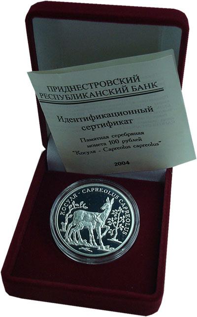 Изображение Подарочные монеты Приднестровье 100 рублей 2004 Серебро Proof Косуля<br>Серебро 9
