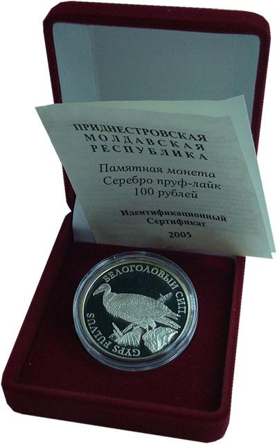 Изображение Подарочные монеты Приднестровье 100 рублей 2005 Серебро Proof Белоголовый  сип.<b