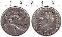 Изображение Монеты Танзания 1 шиллинг 1982 Медно-никель XF