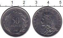 Изображение Монеты Турция 50 куруш 1976 Медно-никель UNC-