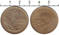 Изображение Монеты Турция 5000 лир 1992 Медно-никель XF