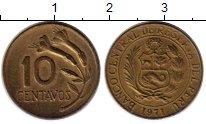 Изображение Монеты Перу 10 сентаво 1971 Латунь XF