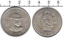 Изображение Монеты Перу 10 соль 1972 Медно-никель XF