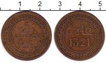 Изображение Монеты Марокко 5 мазунас 1903 Бронза VF