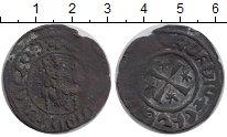Изображение Монеты Армения 1 ае 0 Серебро VF