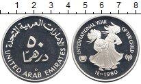 Изображение Монеты ОАЭ 50 дирхам 1980 Серебро Proof-
