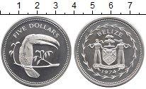 Изображение Монеты Белиз 5 долларов 1974 Серебро Proof