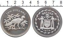 Изображение Монеты Белиз 10 долларов 1974 Серебро Proof-