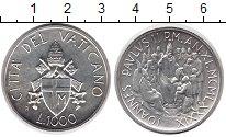Изображение Монеты Ватикан 1000 лир 1989 Серебро UNC