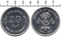 Изображение Монеты Мальдивы 20 руфий 1977 Серебро UNC