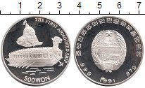 Изображение Монеты Северная Корея 500 вон 1991 Серебро Proof-