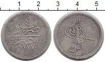 Изображение Монеты Египет 5 кирш 1863 Серебро VF