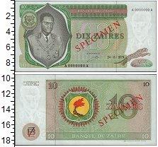Изображение Банкноты Конго Заир 10 заир 1979  UNC