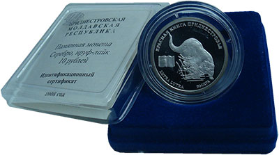 Изображение Подарочные монеты Приднестровье 10 рублей 2008 Серебро Proof Выдра. Серебро 925.