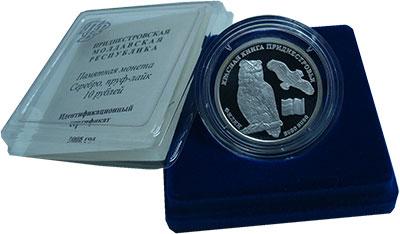 Изображение Подарочные монеты Приднестровье 10 рублей 2008 Серебро Proof Филин.Серебро 925. 1