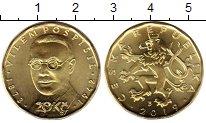 Изображение Монеты Чехия 20 крон 2019 Латунь UNC