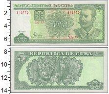 Изображение Банкноты Куба 5 песо 2004  UNC
