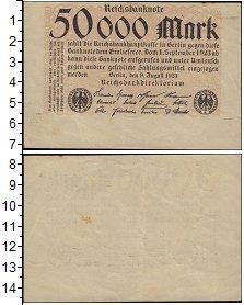 Изображение Банкноты Германия Веймарская республика 50000 марок 1923  XF-