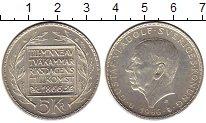 Изображение Монеты Швеция 5 крон 1966 Медно-никель UNC