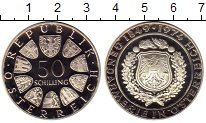 Изображение Монеты Австрия 50 шиллингов 1974 Серебро Proof-