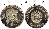 Изображение Монеты Болгария 1 лев 1987 Медно-никель UNC-